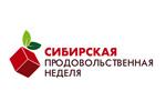 Сибирская продовольственная неделя 2019. Логотип выставки