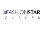 FASHIONSTAR-Сибирь 2019. Логотип выставки