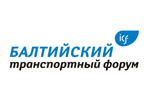 Балтийский транспортный форум 2019. Логотип выставки