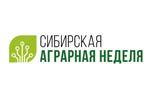 Сибирская аграрная неделя 2019. Логотип выставки