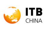 ITB China 2020. Логотип выставки