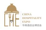 China Hospitality Expo 2019. Логотип выставки