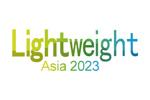 Asia's Lightweight Automotive Trade Fair / Lightweight Asia 2020. Логотип выставки