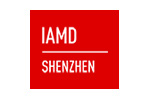 IAMD SHENZHEN - Integrated Automation, Motion & Drives Exhibition 2019. Логотип выставки