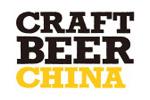 Craft Beer China / CBCE 2019. Логотип выставки