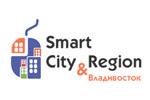 Smart City & Region Владивосток 2019. Логотип выставки
