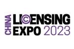 Licensing Expo China 2019. Логотип выставки