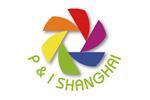 Photo & Imaging Shanghai 2019. Логотип выставки