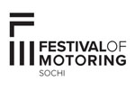 Festival of Motoring Sochi 2020. Логотип выставки