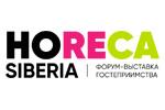HoReCa Siberia / Пиво Сибири 2020. Логотип выставки