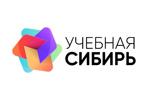 Учебная Сибирь 2020. Логотип выставки
