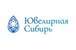 Ювелирная Сибирь 2020. Логотип выставки