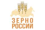 Зерно России 2019. Логотип выставки