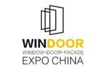 China Window Door Facade Expo / Windoor Expo 2020. Логотип выставки