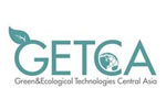 GETCA 2019. Логотип выставки