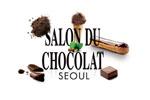 Salon du Chocolat Seoul 2019. Логотип выставки