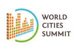 World Cities Summit 2020. Логотип выставки