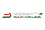 PRO//Движение.1520 - 2019. Логотип выставки