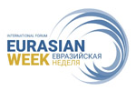 Евразийская неделя 2018