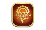 Осенью в Китае пройдет Выставка Ice Cream China 2019