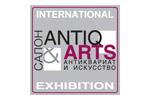 Салон Antiq & Arts / Антиквариат и Искусство 2019. Логотип выставки