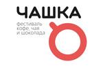 """Выставка-ярмарка """"Кофе и Чай"""" пройдет в Москве в конце лета 2019"""