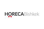 Horeca Bishkek 2019. Логотип выставки
