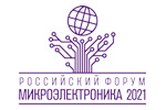 Микроэлектроника 2018. Логотип выставки