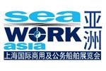 Seawork Asia 2020. Логотип выставки