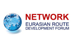 NETWORK / Евразийский форум по развитию маршрутов 2018. Логотип выставки