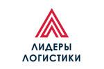 Лидеры Логистики 2019. Логотип выставки