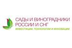 Сады России 2019. Логотип выставки