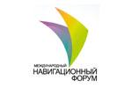 Международный навигационный форум 2018