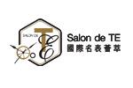 Salon de TE 2019. Логотип выставки