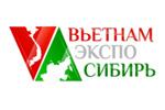 Вьетнам-Экспо-Сибирь 2018. Логотип выставки