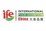 China (Guangzhou) International Food Exhibition & Import Food Exhibition / IFE China 2018. Логотип выставки