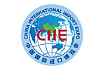 China International Import Expo / CIIE 2018