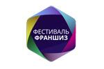 Фестиваль Франшиз 2018. Логотип выставки