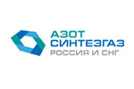 Азот Синтезгаз Россия и СНГ 2018