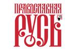 Православная Русь Иркутск 2019. Логотип выставки