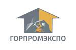 ГОРПРОМЭКСПО 2018. Логотип выставки