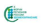 Форум регионов России: здравоохранение 2019. Логотип выставки