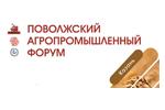 Поволжский агропромышленный форум 2018. Логотип выставки