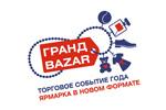 Гранд BAZAR 2018. Логотип выставки