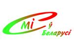 СМИ в Беларуси 2018. Логотип выставки