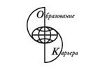 Образование и карьера 2019. Логотип выставки