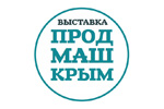 Продмаш 2018. Логотип выставки