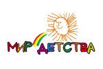 Мир детства 2019. Логотип выставки