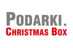 Christmas Box. Podarki 2019. Логотип выставки