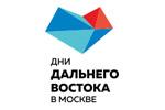Дни Дальнего Востока в Москве 2019. Логотип выставки